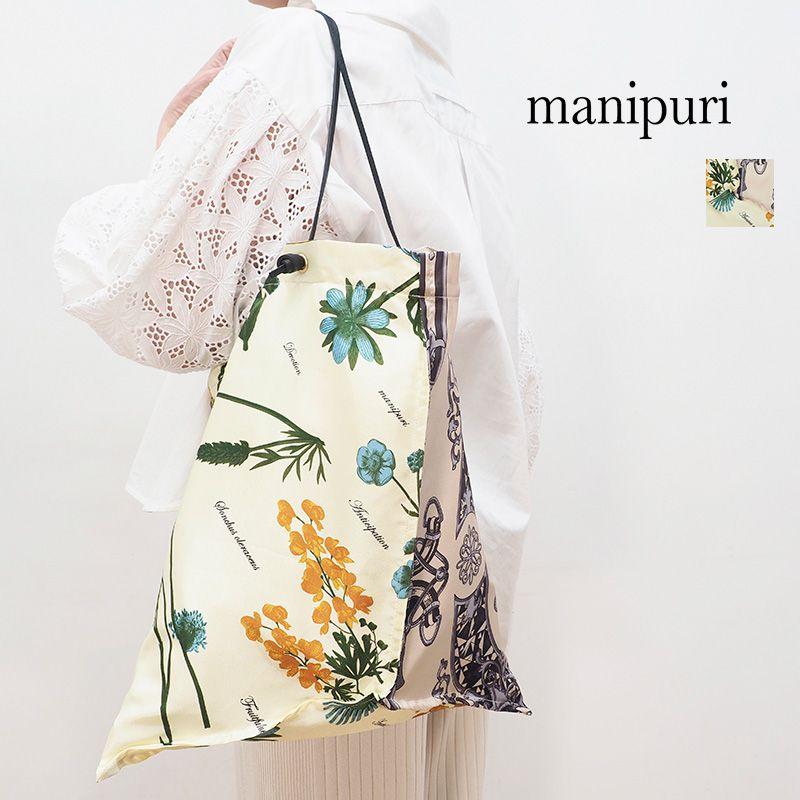 3/15販売開始【21SS新作】manipuri マニプリ 0111252104 プリントトートバッグL  フラワー×コラージュ | 21SS バッグ 春夏