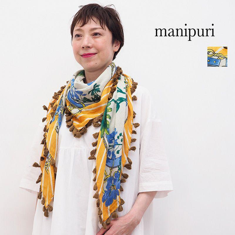 4/11販売開始【21SS新作】manipuri マニプリ 0111333110 コットンシルクスカーフ フルール ポンポン 花柄 フラワー 120×120cm 大判 | ファッショングッズ 春夏 21SS