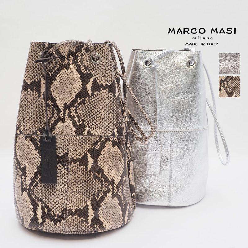 【20AW新作】MARCO MASI マルコマージ 2836 メタリック/パイソン柄 レザー巾着バッグ 大   20AW バッグ 秋冬