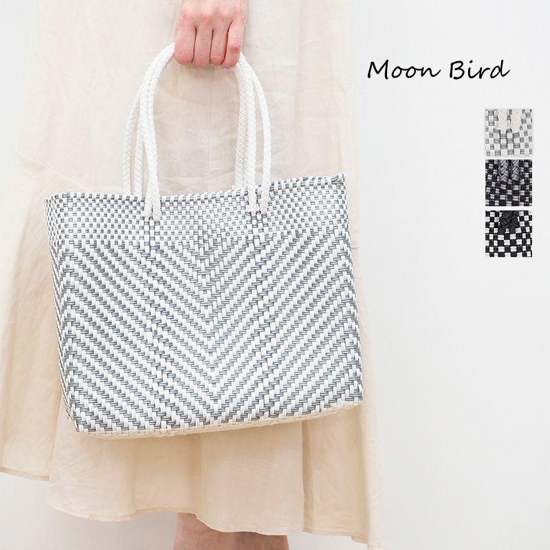 4/30販売開始【21SS新作】Moon Bird ムーンバード ARROW 配色・S メルカドバッグ カゴバッグ MBHW090170211 | 21SS バッグ 春夏
