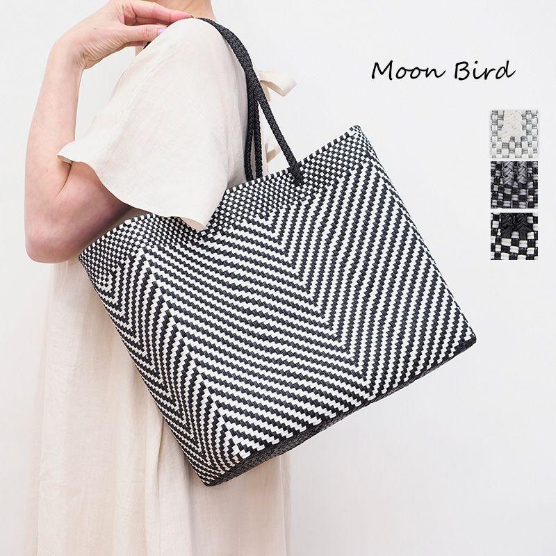 Moon Bird ムーンバード ARROW 配色・M メルカドバッグ カゴバッグ MBHW130200211 | 21SS バッグ 春夏