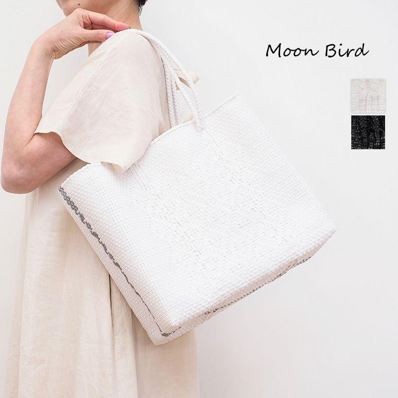 4/30販売開始【21SS新作】Moon Bird ムーンバード GUSSET LINE・M メルカドバッグ カゴバッグ MBHW140200211   21SS バッグ 春夏