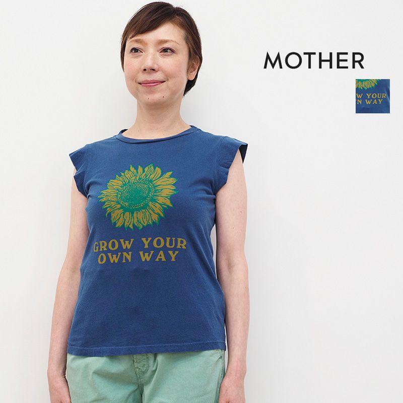 MOTHER マザー 8161-315 CAP SLEEVE GOODIE GOODIE サンフラワーイラスト プリントTシャツ フレンチスリーブ | 春夏 トップス 21SS