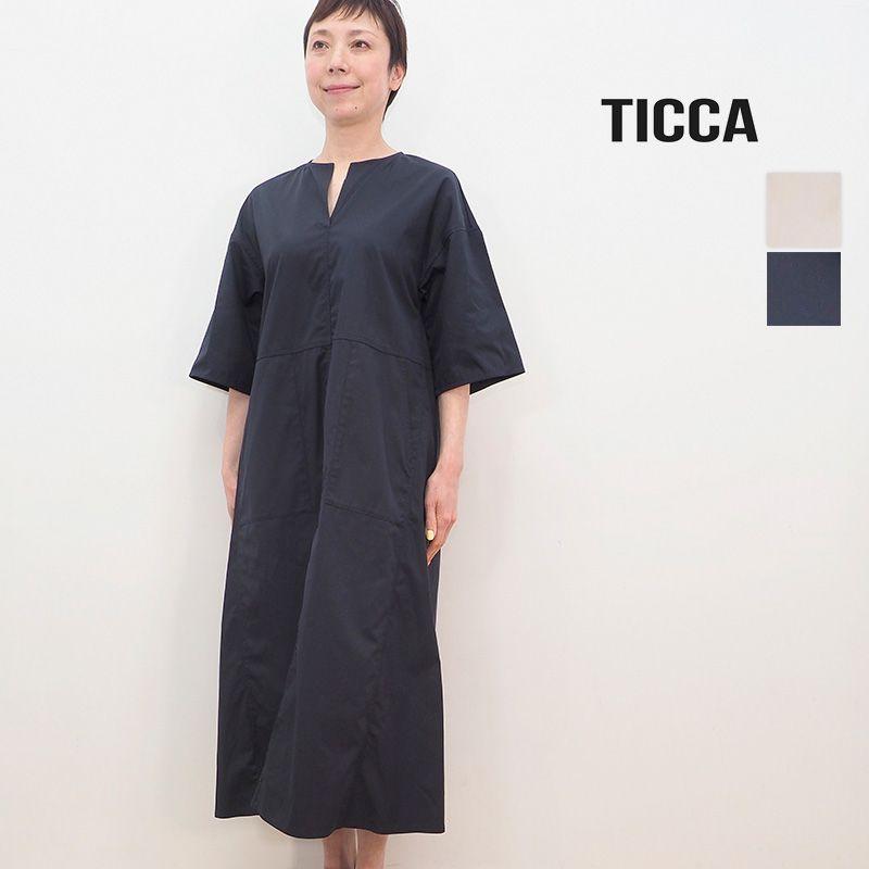 2/13販売開始【21SS新作】TICCA ティッカ TBAS-115 キーネックロングドレス ワンピース | 春夏 21SS
