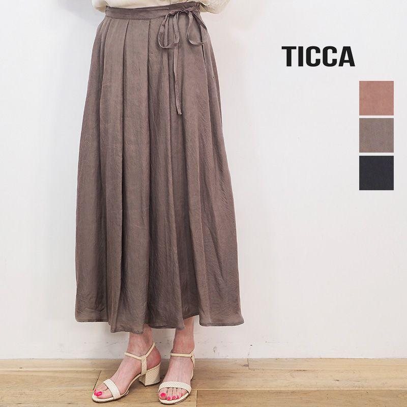 2/13販売開始【21SS新作】TICCA ティッカ TBAS-173 タップラップスカート 布帛 マキシ丈 ロングスカート 巻きスカート | ボトムス 春夏 21SS