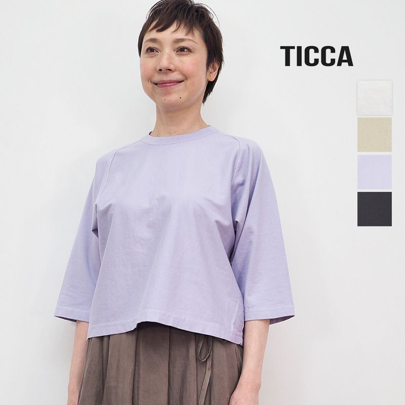 2/13販売開始【21SS新作】TICCA ティッカ TBAS-241 七分袖Tシャツ カットソー コットン100% | トップス 春夏 21SS