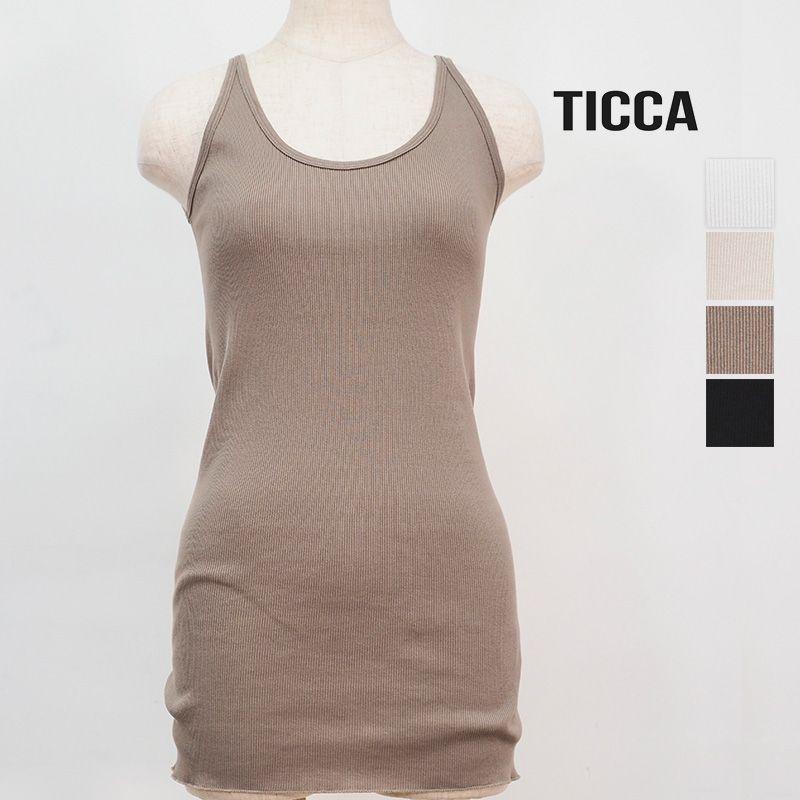 2/13販売開始【21SS新作】TICCA ティッカ TBAS-271 コットンリブロングタンクトップ  綿100% | トップス 春夏 21SS