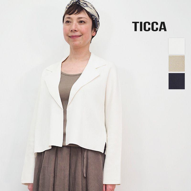 2/13販売開始【21SS新作】TICCA ティッカ TBAS-282 ミラノリブルマンジャケット サスティナブル | アウター 春夏 21SS