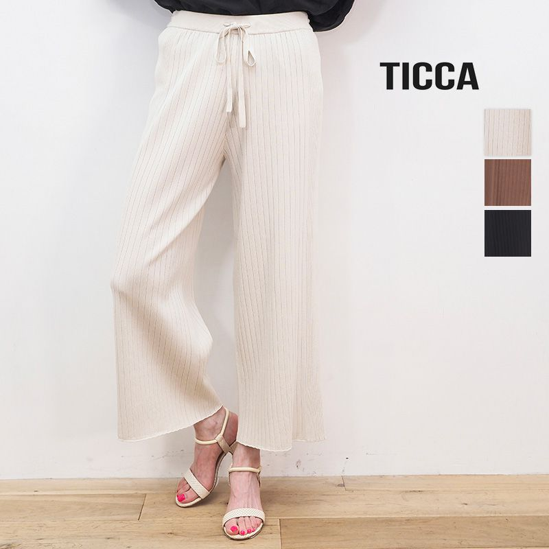 2/13販売開始【21SS新作】TICCA ティッカ TBAS-291 ニットリブパンツ ワイドパンツ 接触冷感素材 | ボトムス 春夏 21SS