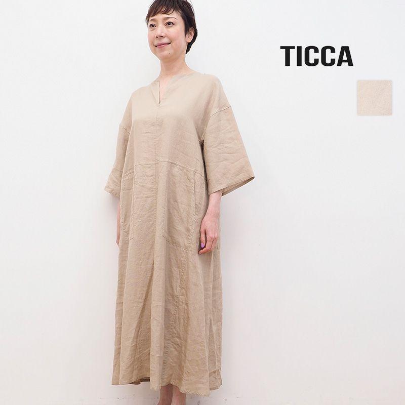 4/21販売開始【21SS新作】TICCA ティッカ TBAS-407 リネン キーネックロングドレス | 春夏 21SS