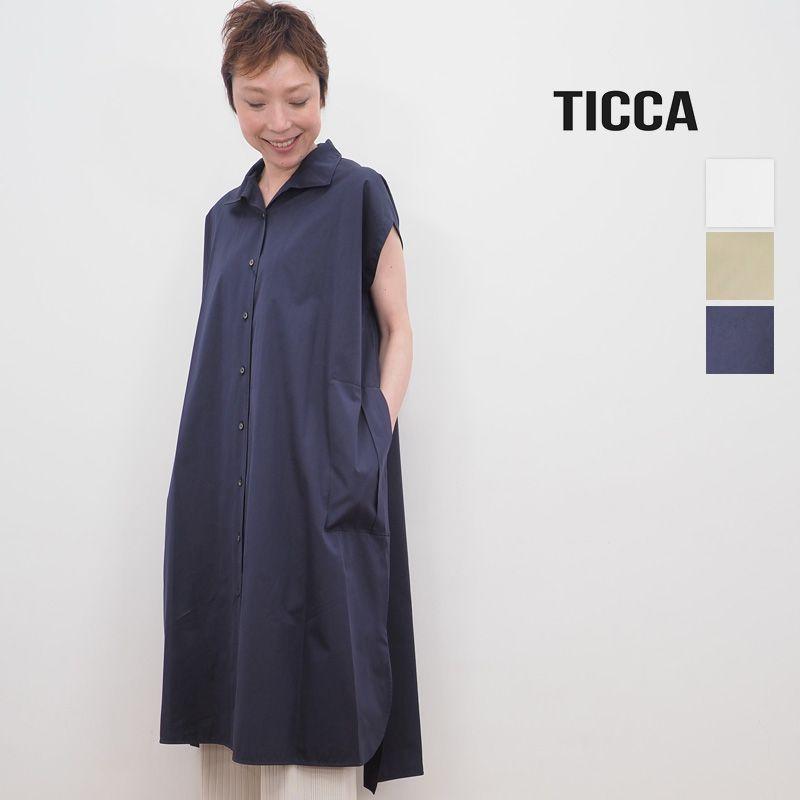 ★【20SS新作】TICCA ティッカ TBKS-071 フレンチスリーブワンピース | 20SS 春夏