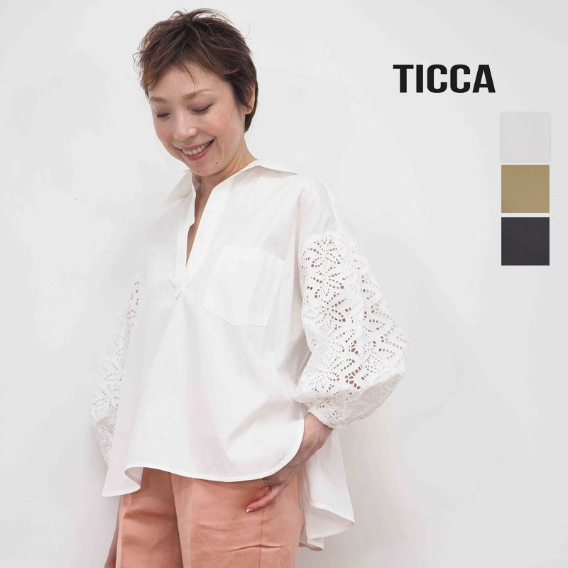 ★【20SS新作】TICCA ティッカ TBKS-081 レースパフスリーブシャツ | 20SS トップス 春夏