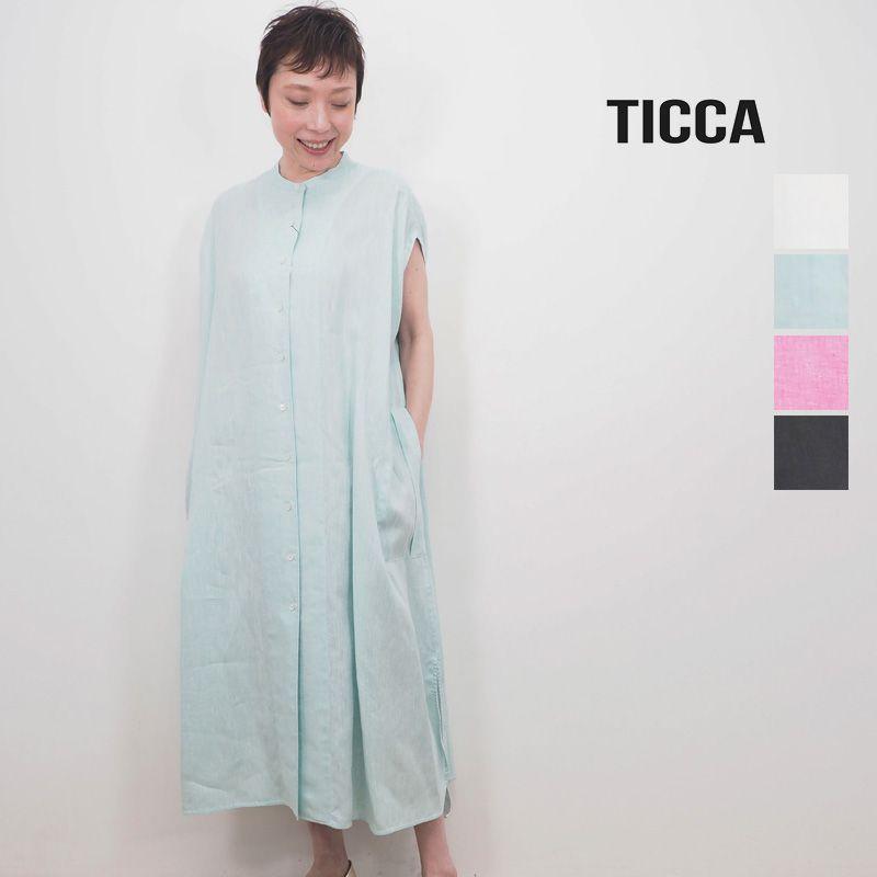 【20SS新作】TICCA ティッカ TBKS-605 ノーカラー フレンチスリーブ リネンワンピース | 20SS 春夏