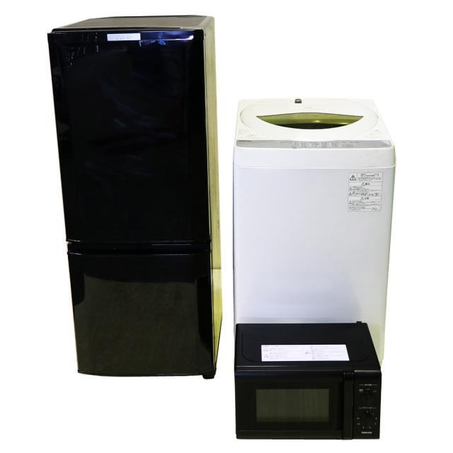 【お得な家電3点セット月額レンタル・中古】1人暮らし・単身赴任に最適 冷蔵庫・洗濯機・電子レンジセット (冷)MR-P15C-B・(洗)AW-5G6(W)・(レ)ARB-207(B)-5【送料無料】