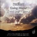 ゴーイング・ホーム(患者用)(Going Home - Subject)