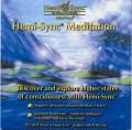 ヘミシンク・メディテーション(Hemi-Sync Meditation)