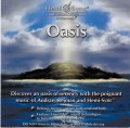 オアシス(Oasis)