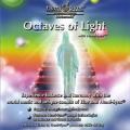 オクターヴス・オブ・ライト(Octaves of Light)光のオクターブ