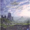 セイクレッド・レルムス(Sacred Realms)聖域