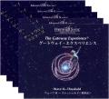 Wave II〜VI 5巻セット