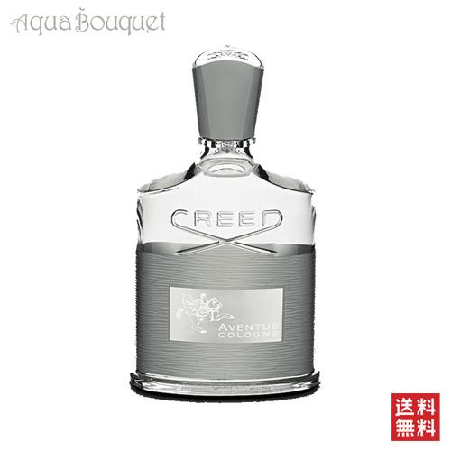 クリード アバントゥス コロン 100ml CREED AVENTUS COLOGNE