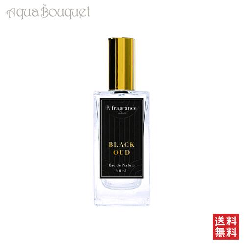 アールフレグランス ブラックウード オードパルファン 50ml R fragrance BLACK OUD EDP [4589784210011]