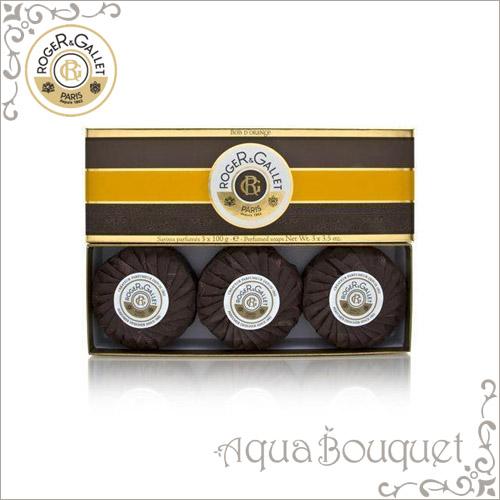 ロジェガレ ボワ ドランジュ (オレンジツリー) 香水石鹸3個セット ROGER&GALLET BOIS D'ORANGE PERFUMED SOAP