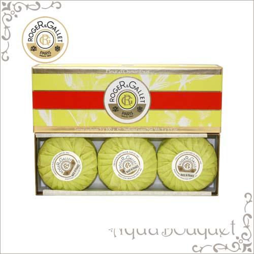 ロジェガレ オスマンティウスパフューム 香水石鹸 100g 3個入りセット ROGER&GALLET FLEUR D'OSMANTHUS PERFUMED  SOAP