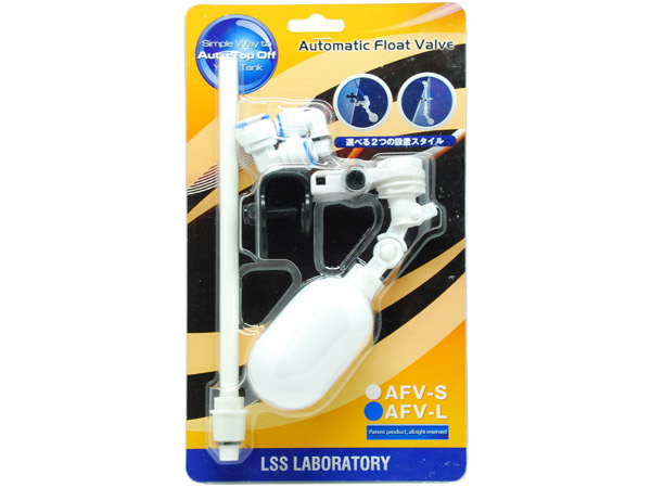 LSS Automatic Float Valve(給水フロート) AFV−L