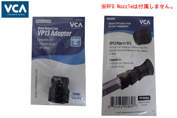 VP13 Pipe Adapter with 1/2in RFG/Loc-Line compatible fitting