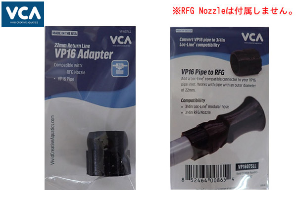VP16 Pipe Adapter with 3/4in RFG/Loc-Line compatible fitting