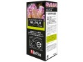 レッドシー NO3:PO4−X 100ml 硝酸塩&リン酸塩減少剤(コンプリートリーフケアプログラム)