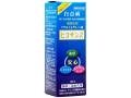 (魚病薬)マラカイトグリーン液 ヒコサンZ 80ml
