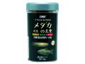 イトスイ 小型淡水魚用飼料 メダカ・川魚の主食 小粒 緩沈降タイプ 50g