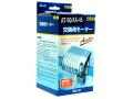 テトラ 交換用モーター AT−50/AX−45/AX−45Plus用