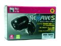 ナプコリミテッド 水流作成ポンプ ニューウェーブS NWA2000S(60Hz)