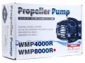 フォルス 水流作成ポンプ WMP8000R(送料無料)