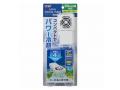 【特価】GEX 水槽用冷却ファン アクアクールファン レギュラー