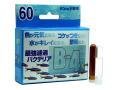 パピエC ろ過バクテリア B−4 60cm水槽用