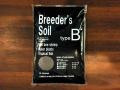 ブリーダーズソイル(Breeder's Soil) タイプB ノーマル 9L
