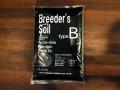 ブリーダーズソイル(Breeder's Soil) タイプB パウダー9L