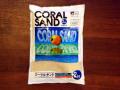 シンセー サンゴ砂 コーラルサンド パウダー(0番) 2kg