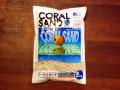 シンセー サンゴ砂 コーラルサンド 中目(10番) 2kg
