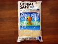 シンセー サンゴ砂 コーラルサンド パウダー(0番) 5kg