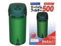 エーハイム フィルターEF−500 60Hz
