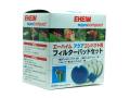 エーハイム アクアコンパクト2004/2005用フィルターパッドセット(品番:2616041)