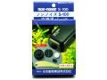 日本動物薬品 ノンノイズ交換パーツ S−100用