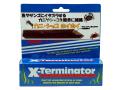 ハートトレード カニ・シャコ捕獲器 X−Terminator (カニ・シャコホイホイ)
