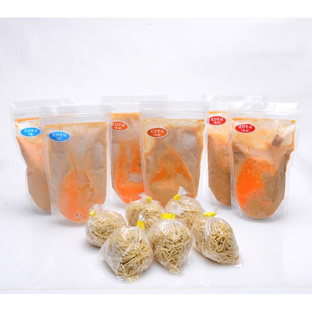 野付湾 北海シマ海老ラーメンセット 6食