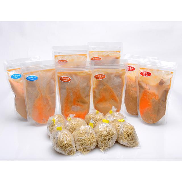 野付湾 北海シマ海老ラーメンセット 8食